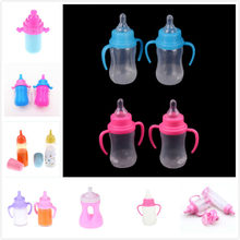 Newest Baby Dolls Feeding Bottle For Dolls Magic Juice And Milk Bottle Set Kids Play Toy Kids Dolls Accessories(China)
