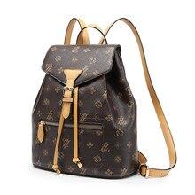 Купить с кэшбэком  LAZZOVS 201 Fashion Women Backpack Printing Classic Pattern bags luxury Designer Women Travel Bags Mini Backpack High Quality
