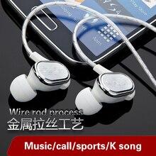 Novo Fone de Ouvido Estéreo de Som Baixo Pesado Fones De Ouvido Com Microfone Handsfree Para unidade de Acionamento: 10mm Smartphone Mais Bonito do que impulso