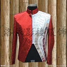 red full sequind silver mirror beading medieval jacket vintage stage performance dance studio club jacket