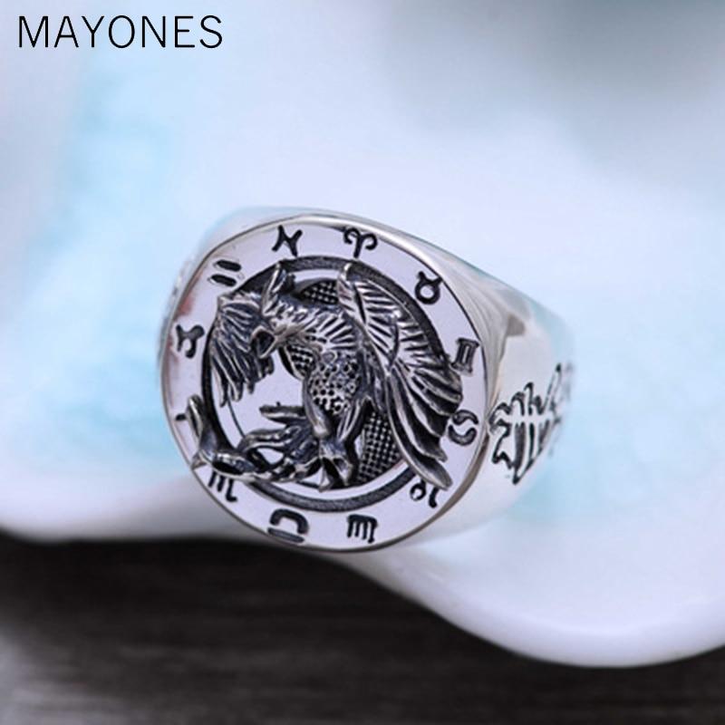 MAYONES rétro thaïlande argent bague rotative quatre animaux Dragon tigre Suzaku réel 925 argent Sterling hommes bijoux grande taille