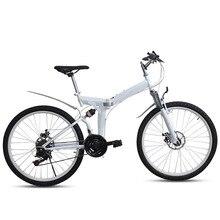 Высокоуглеродистая Сталь Рама складной велосипед/велосипед спереди и сзади механические дисковые тормоза/двустороннее складывающиеся педали/7 levelrear переключатель