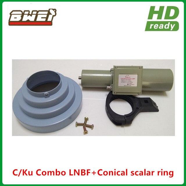Universal Ku-band & 5150 MHz C-band LNB combo C/Ku band LNB Integriert Mit Konische Skalare Ring & Lnb Halter halterung