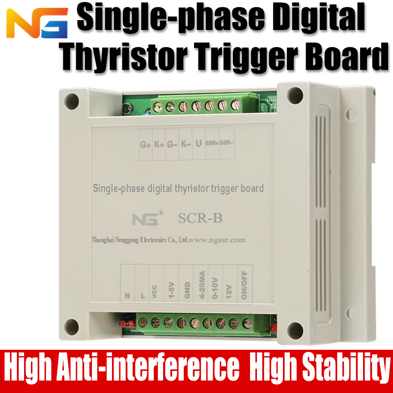 Single-phase phase shift thyristor Voltage regulator and temperature controller SCR shanghai nenggong three phase voltage regulator module isolating ac dynamometer 40a thyristor power control heating shanghai nenggong