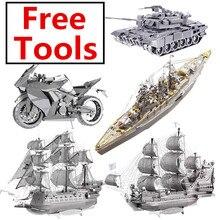 ММЗ модель Piececool 3D металлические головоломки линкор Танк военные Ассамблея Металл Модель комплект DIY 3D лазерная резка Модель puzzle игрушки подарок