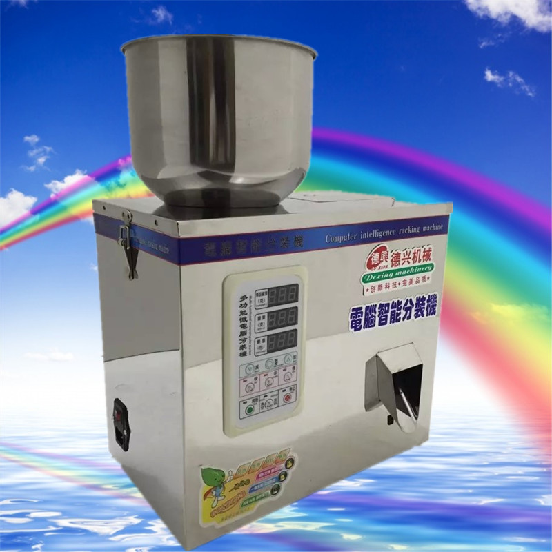 1-50g  intelligence racking machine, quantitative  packaging machine,automatic foodpowderparticleseed filling machine