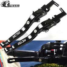 Motorbike Accessories Motorcycle Handlebar Brake Clutch Levers Adjustable Folding Extendable For Honda NC750 NC 750 2014 2015