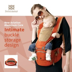 Baby kangaroo baby bag hipseat baby sling backpack carrying children mochila ergonomica portabebe baby 360 carrier.jpg 250x250