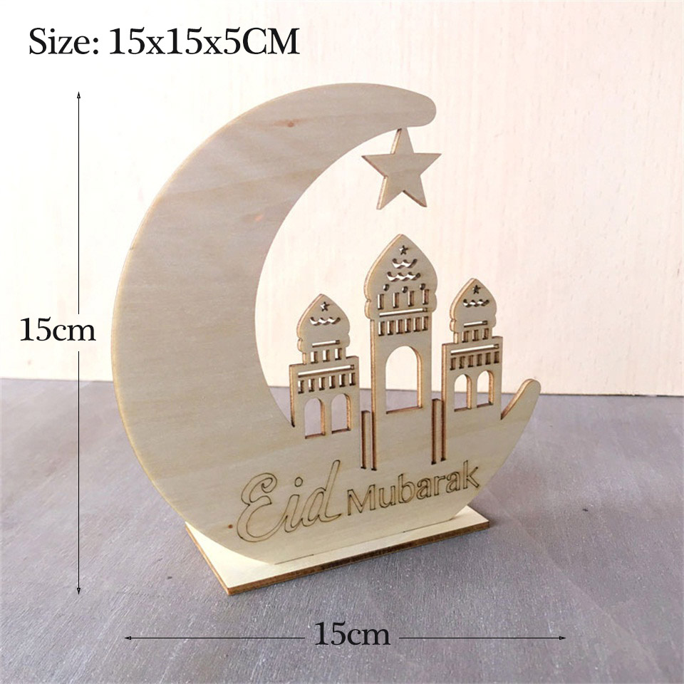 Ramadan Wooden Eid Mubarak (1)