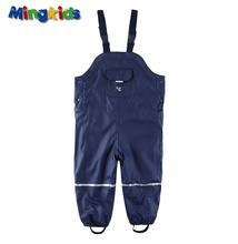 Mingkids boy waterproof overalls thick warm autumn spring fleece lining trousers PU outdoor Coating loose pants windproof Europe