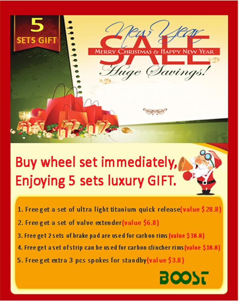 sales promotion.5 sets Gift