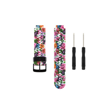 (230H) Style-11 Soft Silicone Replacement Watch Band for Garmin Forerunner 230 / 235/235Lite / 220 / 620 / 630 / 735 Smart Watch