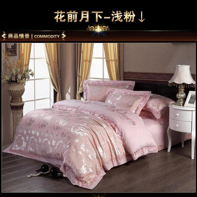 Luxury Wedding Light Pink Satin Jacquard Bedding Sets King Queen