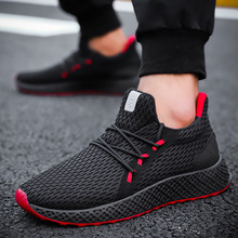 Men Vulcanized Shoes Breathable Air Sneakers Fashion Casual For Trainers Male Chaussure Homme