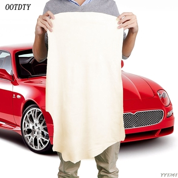OOTDTY 40*70CM Natural Shammy Chamois Leather Car Cleaning Towels Drying Washing Cloth New Arrival