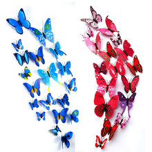 Three-dimensional simulation butterfly refrigerator stick PVC plastic magnetic wall interior decoration 12 sets of multico