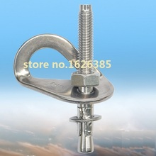 Fixed anchor parts for safety rope 304 stainless steel stone screw belt work safety insurance working sport rigging hardware