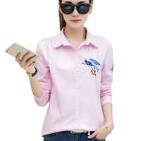Cartoon Bird Embroidery Camisas Femininas Manga Longa 2017 Autumn Slim Cotton Shirt Women Korean Office Chemise
