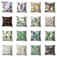 Hongbo Flower Green Leaves Pillow Towel Polyester Square Pillowcase Chair Seat Throws Covers