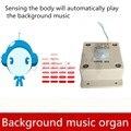 Реквизит для ролевых игр в реальной жизни реквизит для побега из комнаты фон для прослушивания музыки реквизит для органа takagism игра тема те...