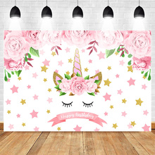 Pink Unicorn Birthday Backdrop Girls Party Glitter Stars Floral Photo Background  Cake Table Decorations