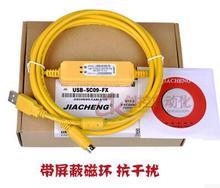 미쓰비시 호환 USB SC09 FX 면제 fx2n/fx1n/fx0/fx0n/fx0s/fx1s/fx3u 용 5 개/몫 FX USB AW plc 프로그래밍 케이블