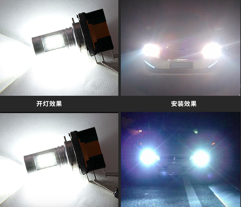 6000K 3000K H15 LED Bulb Fog Lamp For Aud-i A5/A6 Q7 BM-W 2 Series Benz GLK VW Golf/GTi For High beam DRL Daytime Running Light