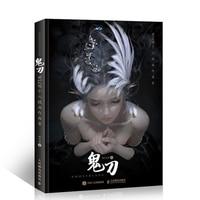 Ghost Blade Wlop Persoonlijke Illustratie Tekening Collectie Boek In Chinese