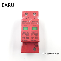 2P SPD DC 500V 20KA~40KA Over Under Voltage House Surge Protector Low voltage Arrester Device for PV Solar Energy System