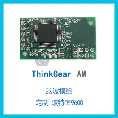 TGAM Develops Brainwave Module Idea to Control IC Integrated Circuit gs2964 ine3 integrated circuit mr li