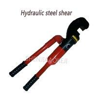 Быстрая гидравлические стальные ножницы 20 мм гидравлический стали плоскогубцы hp-22 гидравлический режущий инструмент коммерческое произво...