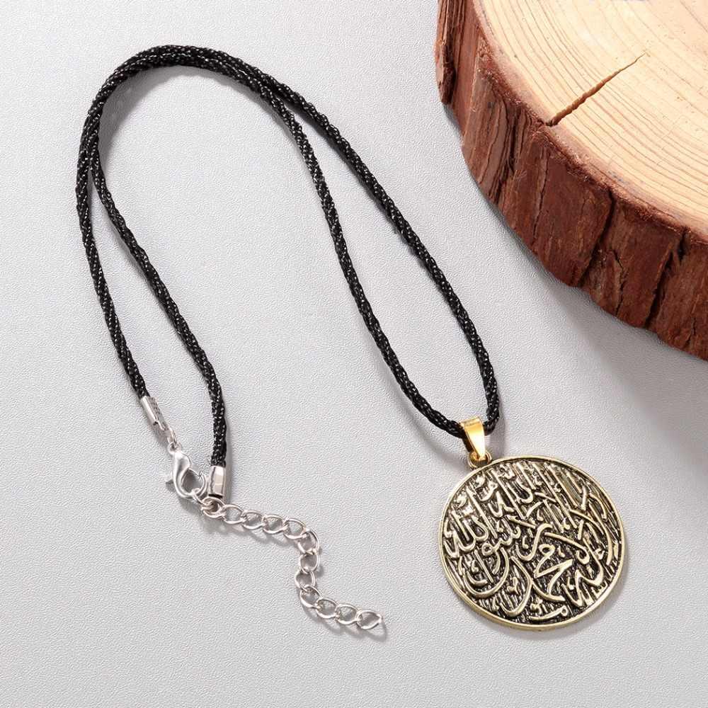 アンティークアラビアネームネックレス女性男性イスラム教徒刻まシャハーダペンダントアッラーヴィンテージエスニックネックレスの宝石類のギフト