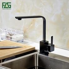 Flg несколько вариантов смеситель для кухни холодной и горячей воды Нажмите черный бортике 360 градусов вращающийся torneira Робине. 8008B