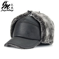 Joymay Free Shipping 2016 New Arrinal Winter Fashion Leisure Man PU Bomber Hat Flat Cap With