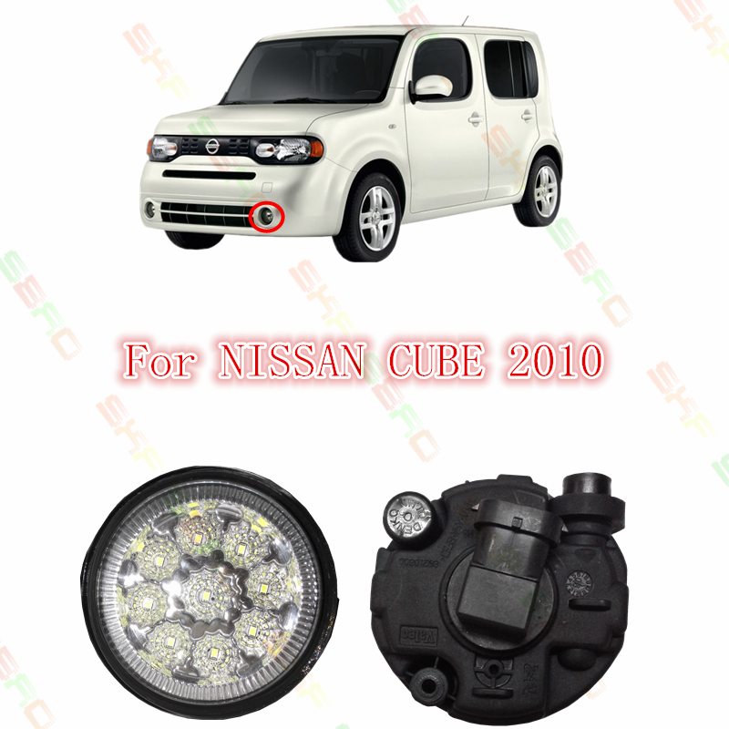 online kaufen gro handel nissan cube aus china nissan cube gro h ndler. Black Bedroom Furniture Sets. Home Design Ideas
