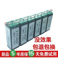 16v500f 27v3000f новый конденсатор super означает