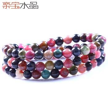 Crystal multi-layer tourmaline bracelet female of natural tourmaline necklace accessories short necklace design