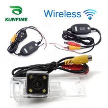 Wireless CCD Track Car Rear View Camera For Buick LaCrosse 09-12 Parking Assistance Camera Track line Night Vision Waterproof