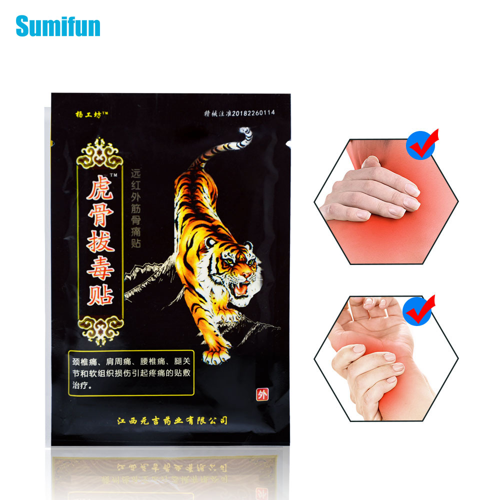 8Pcs/Bag Sumifun Tiger Balm Chinese Herbs Medical Plaster Joint Pain Back Neck Curative Plaster  Massage Medical Patch C1568