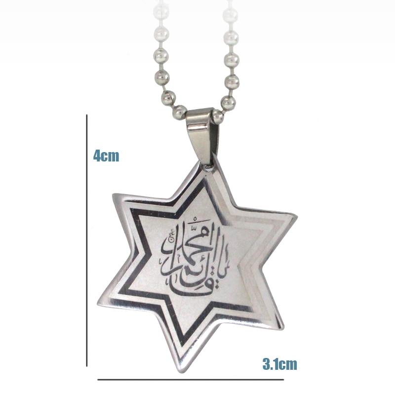 stainless steel Religious Islamic Muslim Allah star pendant       freeshipping