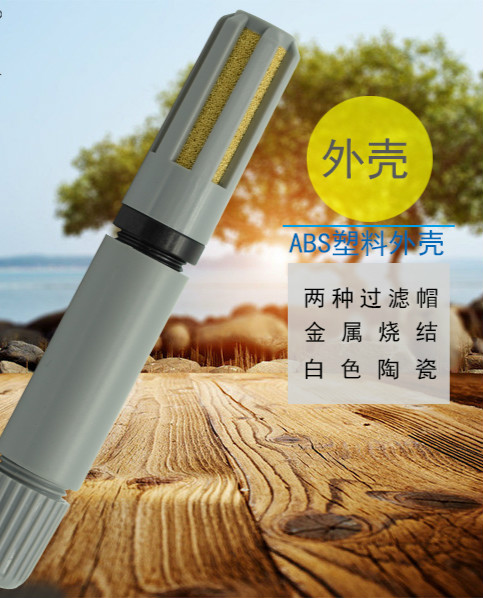 AM2305 Temperature And Humidity Sensor Shell ABS Plastic Anti-deformation And Color Change Shell Pipe Shell