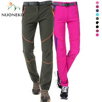 NUONEKO New Men Women Thin Quick Dry Hiking Pants Sports Breathable Outdoor Summer Mountain Climbing Trekking Cycling Pants PN17