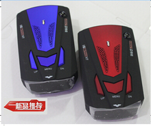 Bule /Red Dual V7 Car detector 360 degree Radar Detector Russian & English 16 Full band X K NK Ku Ka Laser VG-2 LED Display