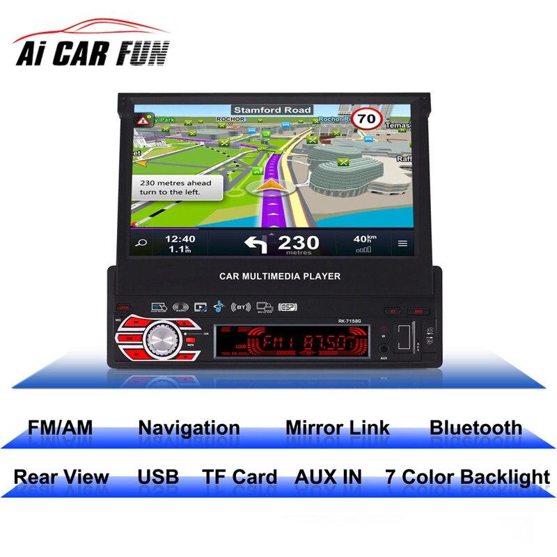 РК-7158G Автомобильный радиоприемник мультимедиа плеер полный выдвижной экран mp5 /MP4 / МР3 поддержки навигации GPS зеркало заднего вида камера ссылке