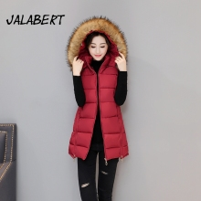 Jalabert Limited Fashion Solid Pockets 2017 Autumn And Winter New Slim Feather Cotton Fur Collar Vest Women Long Hooded Jacket