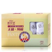Briars  Disposable Female Cotton Underwear/Panties 4-piece-package S/M/L/XL/XXL