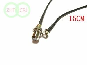 Image 4 - 50 قطعة/100 قطعة TS9 الذكور إلى F الإناث الجوز الحاجز RG174 كابل قافز 15 سنتيمتر