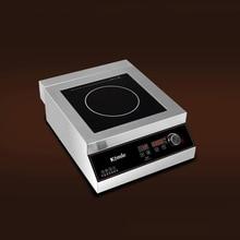 Commercial Induction Cooker 5000W Explosive Stirring Furnace Fireplace Desktop Embedded 220V/380V KAO20005