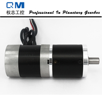 Nema 23 100W 24V gear brushless dc motor planetary reduction gearbox ratio 30:1
