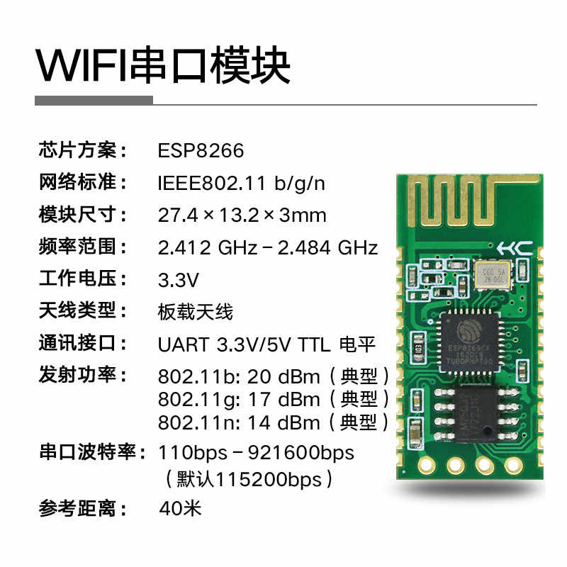 Wifi moduł portu szeregowego ESP8266 bezprzewodowy Port szeregowy inteligentny pilot zdalnego sterowania modułem do Internet rzeczy